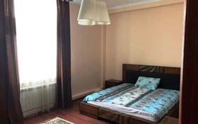 1-комнатная квартира, 40 м² помесячно, Наурызбай Батыра — Толе Би за 130 000 〒 в Алматы, Алмалинский р-н