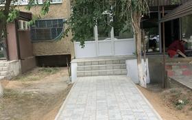 Магазин площадью 65 м², Бр Жубановых за 17.2 млн 〒 в Актобе, мкр 8
