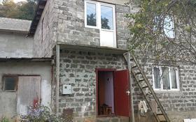 5-комнатный дом, 140 м², 4.7 сот., Аллея челтенхема 63 за 23 млн 〒 в Сочи