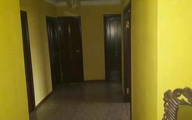 3-комнатная квартира, 84 м², 10/10 этаж, Набережная 84 — Кунаева за 10 млн 〒 в Актобе, Старый город