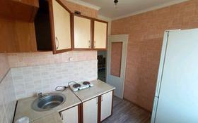 2-комнатная квартира, 45 м², 3/5 этаж, Физкультурная улица 15 за ~ 8.3 млн 〒 в Семее