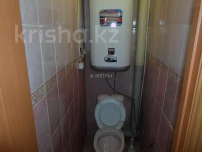3-комнатная квартира, 65.1 м², 10/10 этаж, Шакарима 14 за 15 млн 〒 в Семее — фото 15