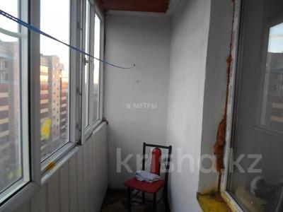 3-комнатная квартира, 65.1 м², 10/10 этаж, Шакарима 14 за 15 млн 〒 в Семее — фото 3