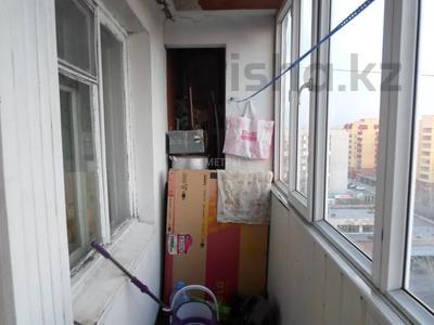 3-комнатная квартира, 65.1 м², 10/10 этаж, Шакарима 14 за 15 млн 〒 в Семее — фото 4
