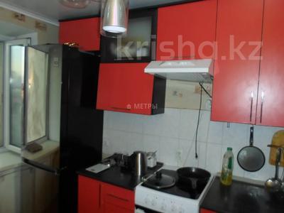 3-комнатная квартира, 65.1 м², 10/10 этаж, Шакарима 14 за 15 млн 〒 в Семее — фото 7