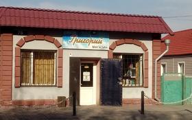 Магазин площадью 120 м², мкр Пришахтинск за 82 млн 〒 в Караганде, Октябрьский р-н