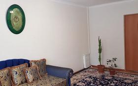 3-комнатная квартира, 64.5 м², 1/5 этаж, Ахмедияра Хусаинова 157 за 15.3 млн 〒 в Уральске