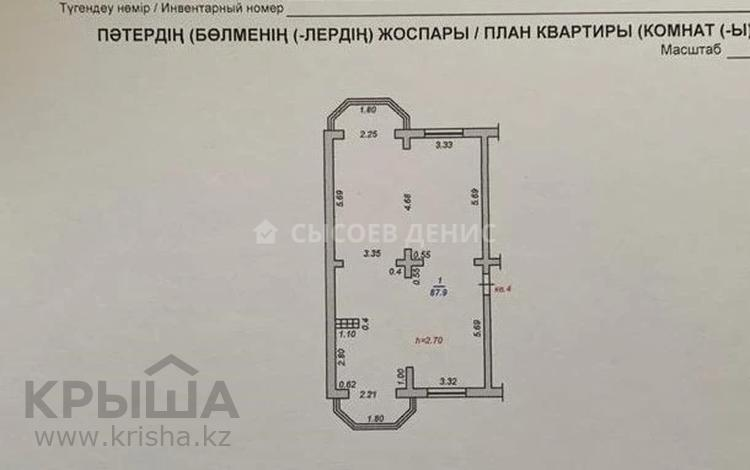 3-комнатная квартира, 86.7 м², 4/6 этаж, мкр Айнабулак-2, Айнабулак 2 40Б за 19.9 млн 〒 в Алматы, Жетысуский р-н