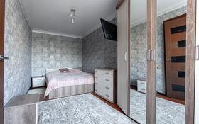 2-комнатная квартира, 41.1 м², 5/5 этаж, Валиханова за 13.7 млн 〒 в Петропавловске