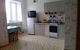1-комнатная квартира, 30 м², 3/5 этаж помесячно, Лесная поляна 18 за 60 000 〒 в Нур-Султане (Астана)