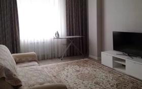 1-комнатная квартира, 40 м², 2/12 этаж помесячно, Б. Момышулы 12 — Сатпаева за 100 000 〒 в Нур-Султане (Астане), Алматы р-н