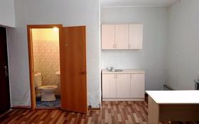 1 комната, 26 м², улица Сакена Сейфуллина 38 за 45 000 〒 в Косшы