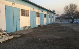 Промбаза 10 соток, Немировича-Данченко 49Д за 195 000 〒 в Алматы, Алатауский р-н