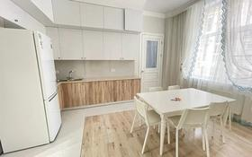 3-комнатная квартира, 110 м² помесячно, Бухар жырау 20 за 400 000 〒 в Нур-Султане (Астана), Есиль р-н