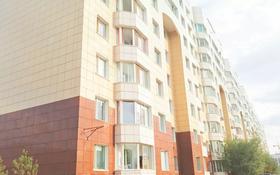 2-комнатная квартира, 58.4 м², 1/9 этаж, Керей, Жанибек ханов — Кабанбай батыра за 23.5 млн 〒 в Нур-Султане (Астана), Есильский р-н