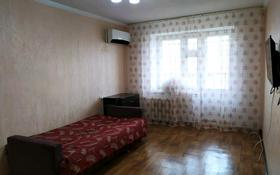 1-комнатная квартира, 47 м², 10/10 этаж помесячно, мкр Женис 8 за 67 000 〒 в Уральске, мкр Женис