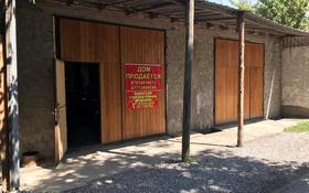 частный дом 100 кв и отапливаемое помещение под бизнес с оборудованием за 80 млн 〒 в Шымкенте, Енбекшинский р-н