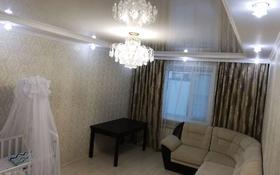 2-комнатная квартира, 63.6 м², 5/5 этаж, улица Каирбекова — Киевская за 13.7 млн 〒 в Костанае