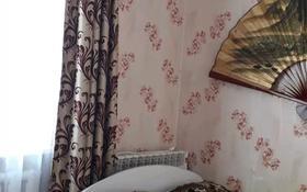 5-комнатный дом, 81.9 м², 8 сот., улица Радищева 12 за 13.8 млн 〒 в Петропавловске