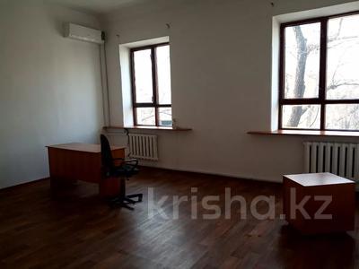 Офис площадью 49 м², Наурызбай Батыра 58 — Гоголя за 2 800 〒 в Алматы, Алмалинский р-н