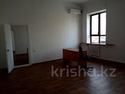 Офис площадью 49 м², Наурызбай Батыра 58 — Гоголя за 2 800 〒 в Алматы, Алмалинский р-н — фото 2