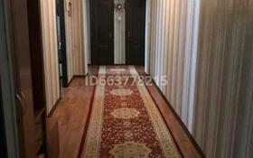 3-комнатная квартира, 84.1 м², 2/9 этаж, 29-й мкр 28 за 21 млн 〒 в Актау, 29-й мкр