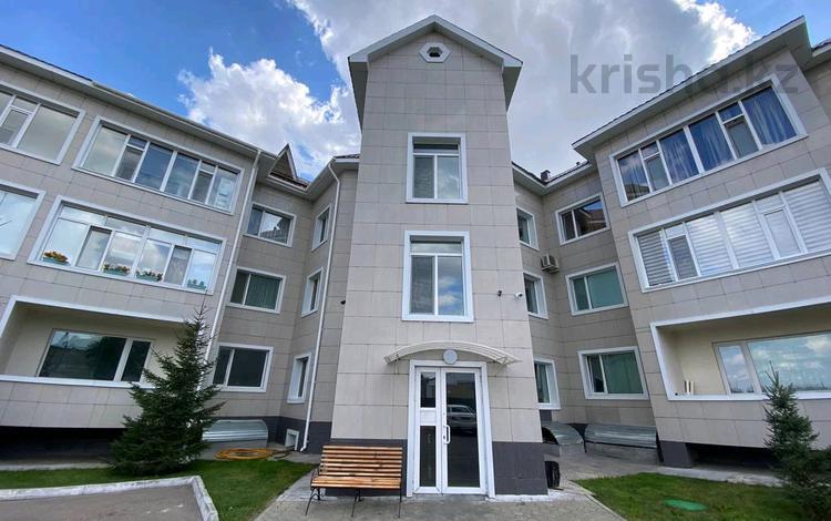 5-комнатная квартира, 260 м², 1/2 этаж, Шаяхметова 144 за 59 млн 〒 в Костанае