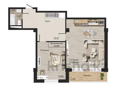 2-комнатная квартира, 77.12 м², мкр Курамыс 78 за ~ 50.1 млн 〒 в Алматы, Наурызбайский р-н