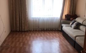 4-комнатная квартира, 84.4 м², 4/5 этаж, Абилкайыр хана 68 за 20 млн 〒 в Актобе
