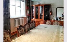 6-комнатный дом, 270 м², проспект Нурсултана Назарбаева 34 за 40 млн 〒 в Уральске
