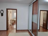 3-комнатная квартира, 110.4 м², 16/17 этаж