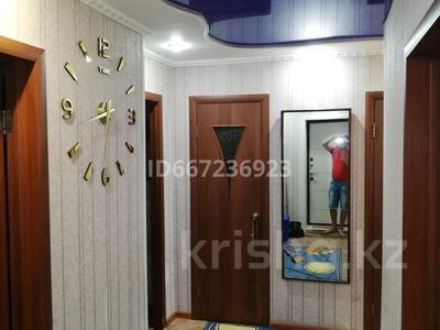 3-комнатная квартира, 63 м², 5/6 этаж, 11 микрорайон 13 дом за 11.5 млн 〒 в Лисаковске