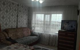 2-комнатная квартира, 32.6 м², 2/3 этаж, Терешкова 5 кв 30 — Жуковского за 3.5 млн 〒 в Семее