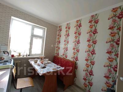3-комнатная квартира, 61.4 м², 1/5 этаж, Акбулак 26 за 12.8 млн 〒 в Таразе