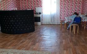3-комнатный дом помесячно, 120 м², Асан дачи за 70 000 〒 в Уральске