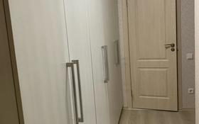 1-комнатная квартира, 38 м², 6/7 этаж, Тулеметова — Утегенова за 14.5 млн 〒 в Шымкенте