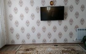 4-комнатный дом, 104 м², 5 сот., Сералина 5 — Л.Беды за 34 млн 〒 в Костанае