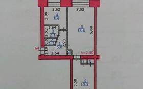 2-комнатная квартира, 45.1 м², 1/5 этаж, 4-й микрорайон 9 за ~ 6 млн 〒 в Риддере