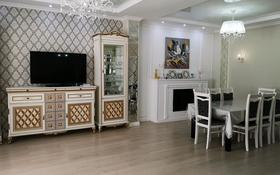 5-комнатная квартира, 235 м², 4/4 этаж, СМП-136 6 за 45 млн 〒 в Атырау