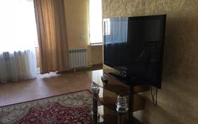 1-комнатная квартира, 40 м² посуточно, проспект Бухар Жырау 77 за 7 000 〒 в Караганде, Казыбек би р-н