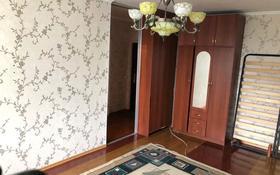 1-комнатная квартира, 45 м², 15/16 этаж, Б. Момышулы за 14.9 млн 〒 в Нур-Султане (Астана), Алматы р-н