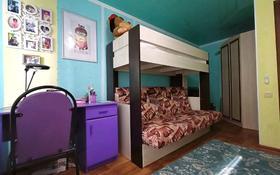 3-комнатная квартира, 63 м², 4/5 этаж, Самал за 17 млн 〒 в Талдыкоргане