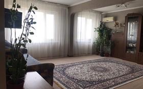 4-комнатная квартира, 100.5 м², 4/5 этаж, Жилгородок, Ж. Молдагалиева 32 — Просп. Азаттык за 24 млн 〒 в Атырау, Жилгородок