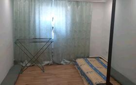 2-комнатный дом, 40 м², 9 сот., Буденого 35 за 7.5 млн 〒 в Аксае
