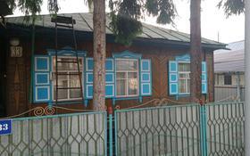 5-комнатный дом, 152 м², 6 сот., 8 е марта 33 за 11.5 млн 〒 в Талгаре