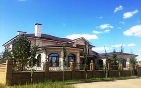 Участок 38 соток, Депутатский посёлок за 240 млн 〒 в Нур-Султане (Астана)