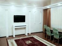 2-комнатная квартира, 75 м², 2/5 этаж помесячно