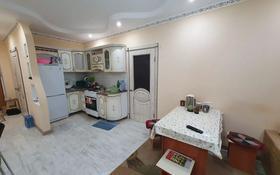 2-комнатная квартира, 50 м², 4/9 этаж, проспект Улы Дала 11/1 за 21.2 млн 〒 в Нур-Султане (Астана), Есиль р-н