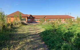 недвижимость для реабилитационного медицинского центра за 200 млн 〒 в Нур-Султане (Астана)
