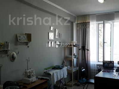 Офис площадью 18 м², Торайгырова 64 за 1 800 〒 в Павлодаре